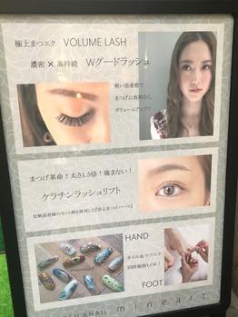 北千住店☆リニューアル